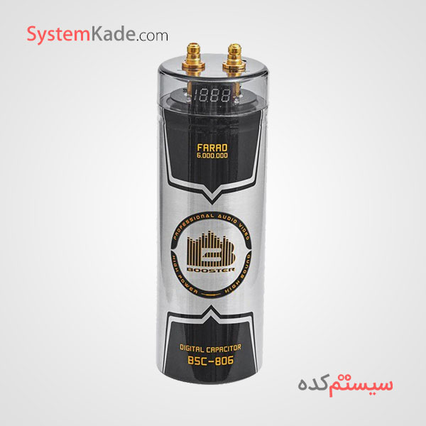 Booster BSC-806