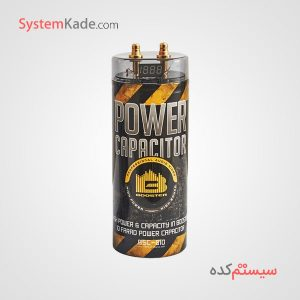 Booster BSC-810